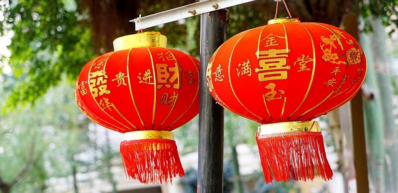 How to be lucky this Chinese New Year!